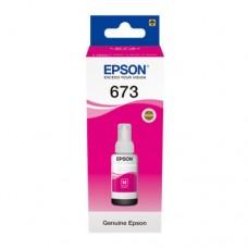 EP-673 Magenta Dye Genuine OEM Epson Bottle of Ink.